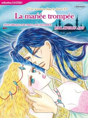 cover image of La Mariée Trompée