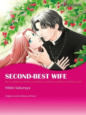 cover image of Second-best Wife