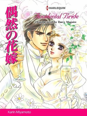 cover image of Accidental Bride