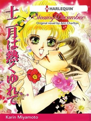 cover image of Steamy December