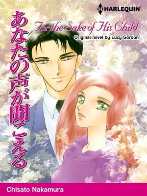 cover image of For The Sake of His Child