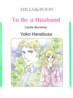 cover image of To be a Husband