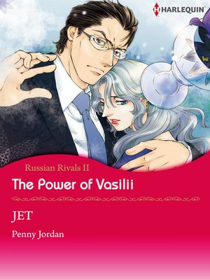 cover image of The Power of Vasilii