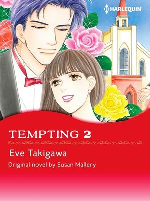 cover image of Tempting 2