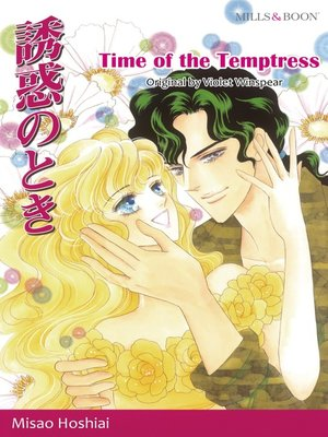 cover image of Time of the Temptress