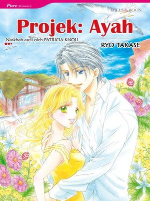 cover image of Projek: Ayah