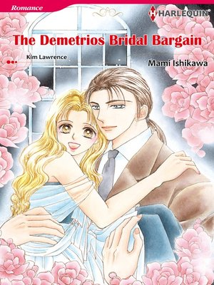cover image of The Demetrios Bridal Bargain