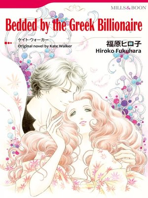 cover image of Bedded by the Greek Billionaire (Mills & Boon)