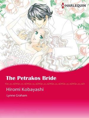 cover image of The Petrakos Bride