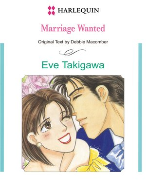 cover image of Marriage Wanted