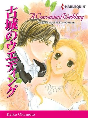 cover image of A Convenient Wedding