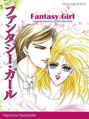cover image of Fantasy Girl (Mills & Boon)