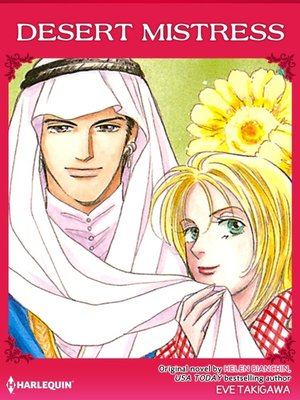 cover image of Perfect Marriage Material