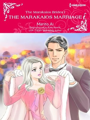 cover image of The Marakaios Marriage