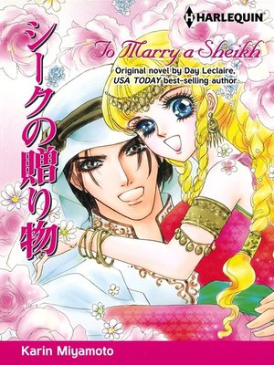 cover image of To Marry A Sheikh