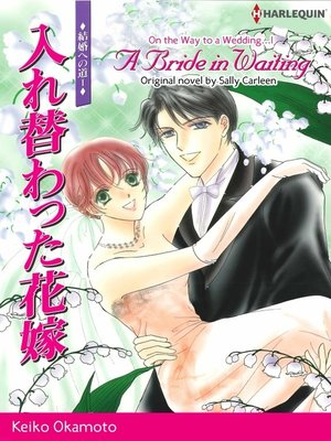 cover image of A Bride In Waiting