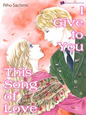 cover image of I Give to You This Song of Love