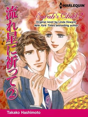 cover image of Sarah's Child 2