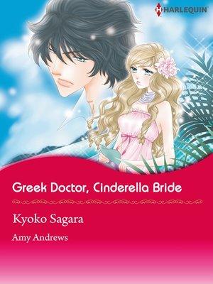 cover image of Greek Doctor, Cinderella Bride