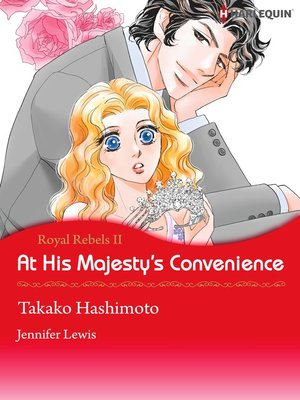cover image of At His Majesty's Convenience