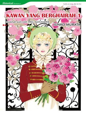 cover image of Kawan Yang Berghairah 1