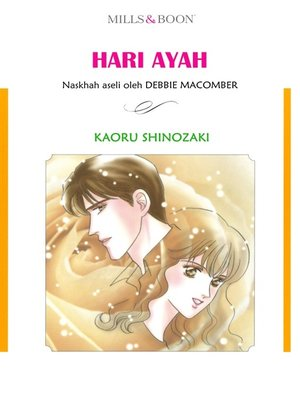 cover image of Hari Ayah