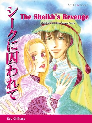 cover image of The Sheik's Revenge