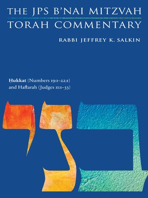 cover image of Hukkat