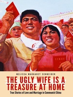 cover image of The Ugly Wife is a Treasure at Home