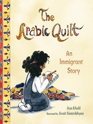 cover image of The Arabic Quilt
