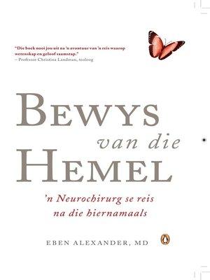 cover image of Bewys van die Hemel