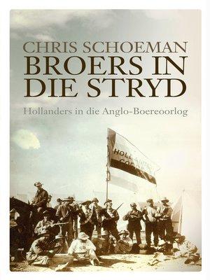 cover image of Broers in die Stryd