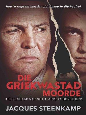 cover image of Die Griekwastad Moorde