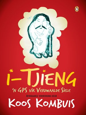 cover image of i-Tjieng