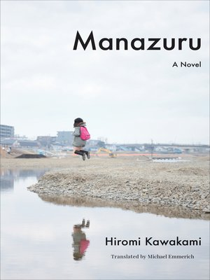 cover image of Manazuru