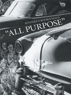 "cover image of ""All Purpose"""