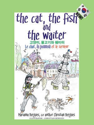 cover image of The Cat, the Fish and the Waiter (Korean Edition)