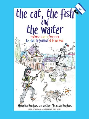 cover image of The Cat, the Fish and the Waiter (English, Hebrew and French Version)