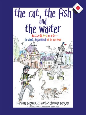 cover image of The Cat, the Fish and the Waiter (Japanese Edition)