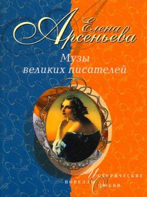cover image of Медная Венера
