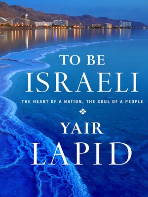 cover image of To Be Israeli