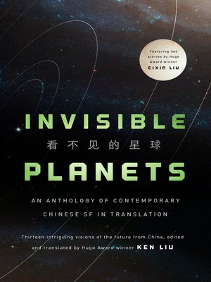 cover image of Invisible Planets