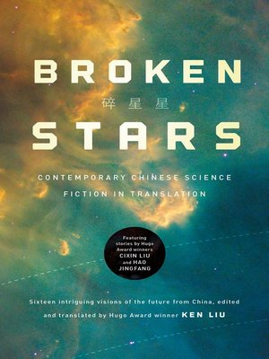 cover image of Broken Stars