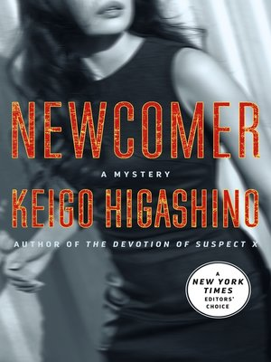 cover image of Newcomer