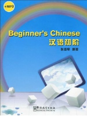 cover image of Beginners' Chinese