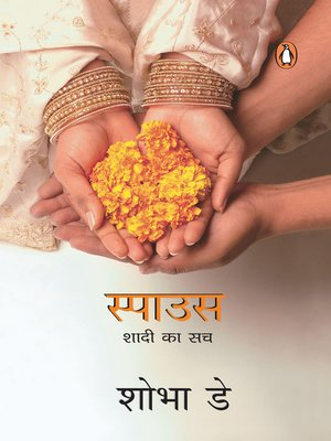 cover image of Spouse