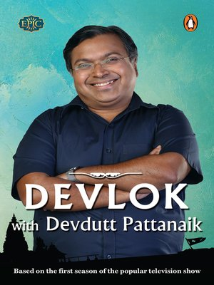 cover image of Devlok 1