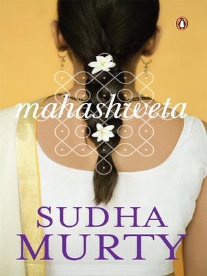 cover image of Mahashweta