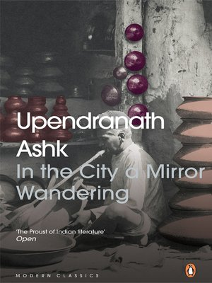 cover image of In the City a Mirror Wandering
