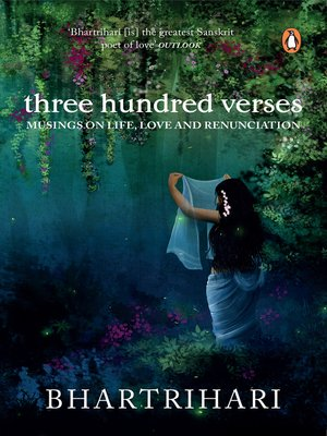 cover image of Three Hundred Verses